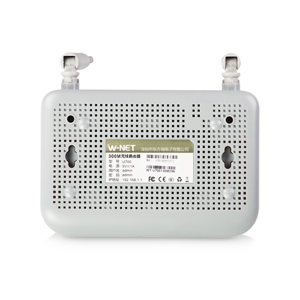 W-NET U700 Wireless Wifi Router English Firmware download (fixed Wireless Repeater)
