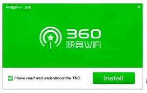 360 wifi