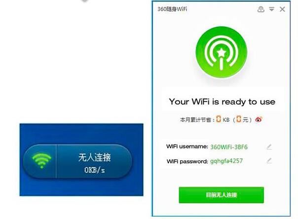 360 Wifi 2 Driver Free Download