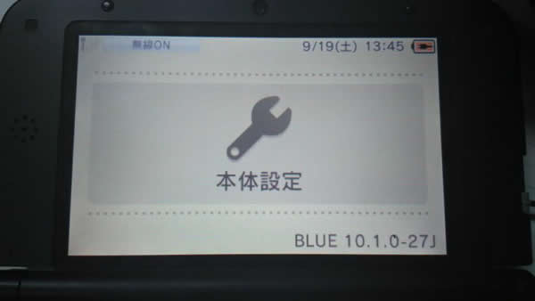 BLUECARD v1.03 Firmware Download support Old 3DS Emunand 10.1.0-27