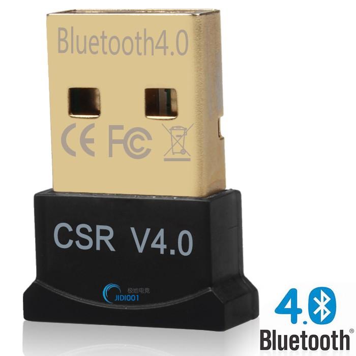CSR4.0 USB 2.0 Bluetooth 4.0 Adapter Driver Download